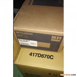 三菱 HC-SFS524伺服电机图片