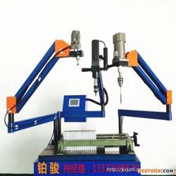东莞厂家直销2015新款伺服电动气动攻丝机攻牙机图片