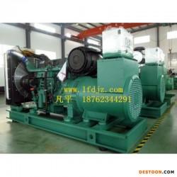 野外矿场专用柴油发电机组-500KW通柴