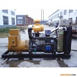 潍柴柴油发电机|柴油发电机组|75kw潍柴