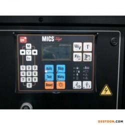 法国SDMO柴油发电机组维护保养图片