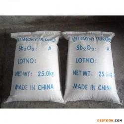 三氧化二锑含量10度.颜色白.厂家价3500/吨