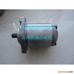 原装台湾HONOR齿轮泵2GG9P33R
