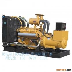 500KW上柴发电机 500KW发电机多少钱