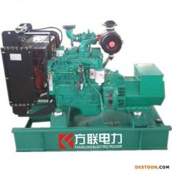 供应柴油发电机组 东风康明斯发电机组 20kw 电调