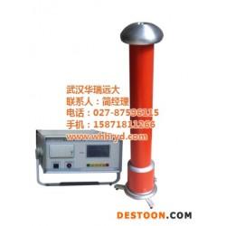 直流高压发生器、武汉华瑞远大、智能直流高压发生器