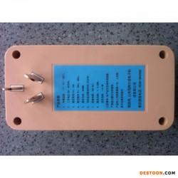 空调专用节电防雷智能插座