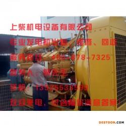 东莞发电机回收|长安发电机回收|厚街发电机回收图片