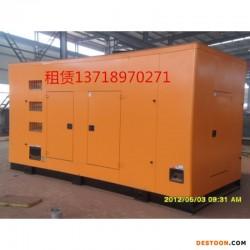 新乐出租发电机 发电机租赁13718970271图片
