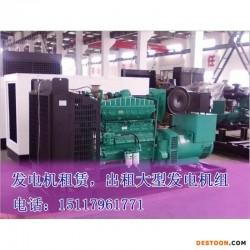 开封大型发电机出租18800118867发电机租赁图片