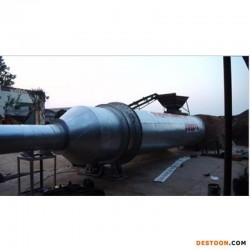 济南港源机械制造有限公司烘干机