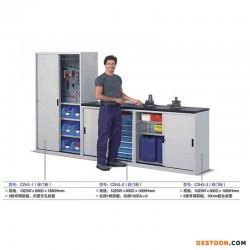 钢制储物工具柜定制/五金储物铁皮柜价格/重型储物柜安全储物柜特供厂家