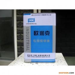 深圳市欧润克润滑剂股份有限公司供应拉丝成型油