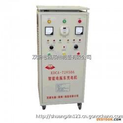 双新生产KDCA-72V50A智能电瓶车充电机