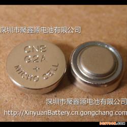 现货供应 AG2纽扣电池 AG2 1.5V碱性扣式电池