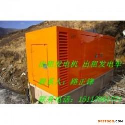 集宁租赁发电机 柴油发电机出租15117961771图片