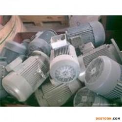 西安电机回收西安防爆电机回收西安废旧电机回收图片