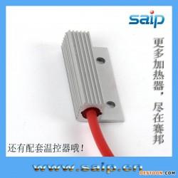 供应固定式10W功率加热棒 小型PTC电加热管 小机柜防水珠加热器