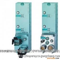 西门子 RF160C 6GT2002-0EF00
