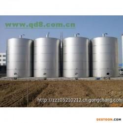 北京拆除铝合金价格废旧铝合金回收公司图片