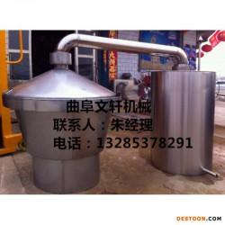 酿酒设备生产厂家,白酒酿酒设备定做电话:13285378291