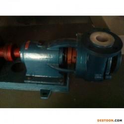 寰亚泵业为您专业设计配套脱硫塔专用泵