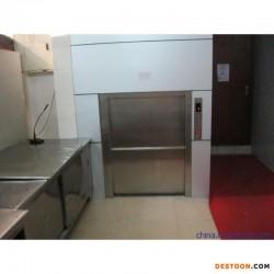 兰州杂物电梯,甘肃别墅电梯,青海客货两用电梯,甘肃人行横道电梯