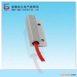 『厂家直销 』RC016/13W加热器 电器箱除湿加热器 品质保证