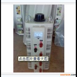 供应三相接触式调压器60千瓦tsgc2j-60kva/60kw老款