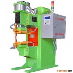 供应山东数控机床/HD-X330泵阀专用加工数控机床