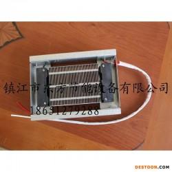 东方公司销售汽车空调用PTC加热器