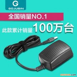 深圳龙岗金正信供应16.8V2A锂电池充电器