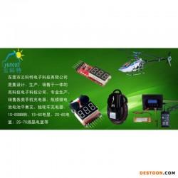航模7.4V-11.1V 2S/3S锂电池平衡充电器