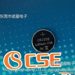 东莞电池厂家直供CR2032纽扣电池 3V锂电池