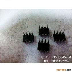 跑马灯芯片MDT10P509 完全替代PIC12F509