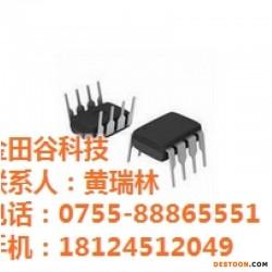 KTG2732替代CL1120、金田谷科技、KTG2732