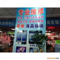 iPhone三星苹果