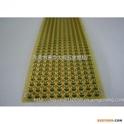 自动化插针,PCB板插针,首选东莞 市寮步大观五金塑胶厂.