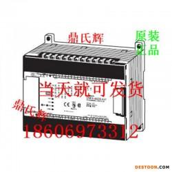 宁德欧姆龙接近传感器E2E2-X10MC1-M1现货热卖直供