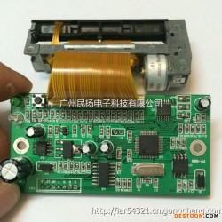 广州+MYET+pos58打印机模块+pos58打印机模块