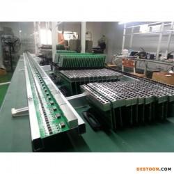 广州新塘SMT贴片/电子技术研发/BGA焊接/插件加工