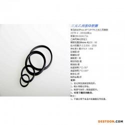 深圳鑫华煦硅胶O型圈,防水、耐高温