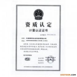江苏诺信安全科技