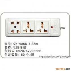 科业多功能插座 万用流水线插座 KY-9868工业生产线专用面板
