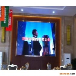 杭州蛙人电子-提供LED屏制作/租赁及维修