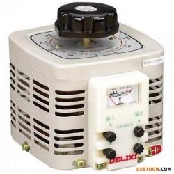单相调压器德力西TDGC2系列接触调压器家用调压器变压器