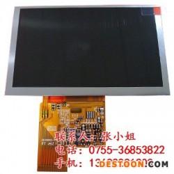深圳液晶屏,金泰彩晶,深圳液晶屏电子厂