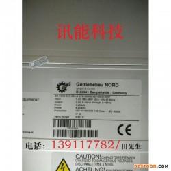 亚虎国际pt客户端_昆山诺德变频器报警E009维修NORD维修