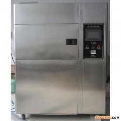 东莞厂家直销进口配置冷热冲击试验箱