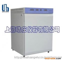 厂家直销智能二氧化碳培养箱 III型进口红外微电脑HZ-80A-Ⅲ
